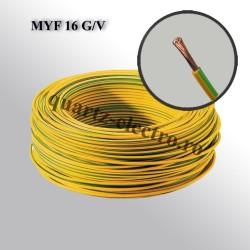 MYF 16mm GALBEN-VERDE