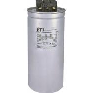 CONDENSATOR 50 kVAr, 400V, 3x331,6uF, 50Hz